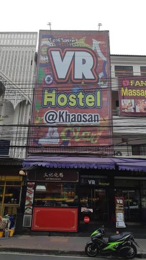 VR Hostel Khaosan, Phra Nakhon