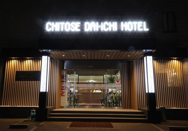 Chitose Daiichi Hotel, Chitose