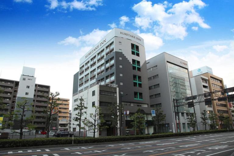Kuretake Inn Okayama, Okayama