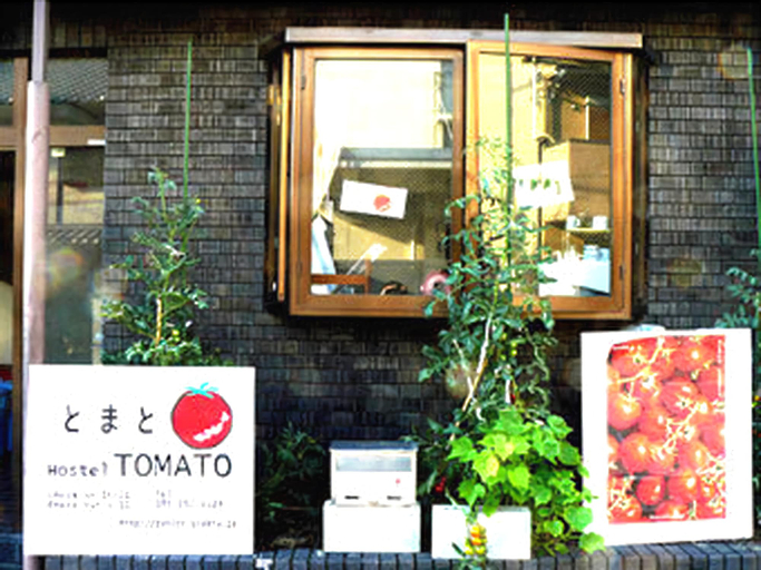 Tomato Kyoto Station, Kyoto