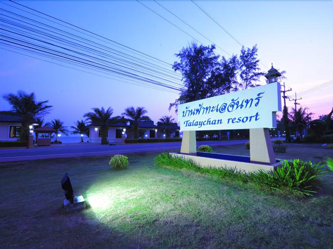 Baan Faa Talaychan Resort, Tha Mai