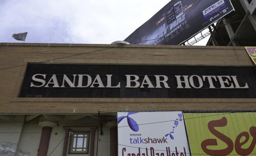 Sandal Bar Hotel, Faisalabad