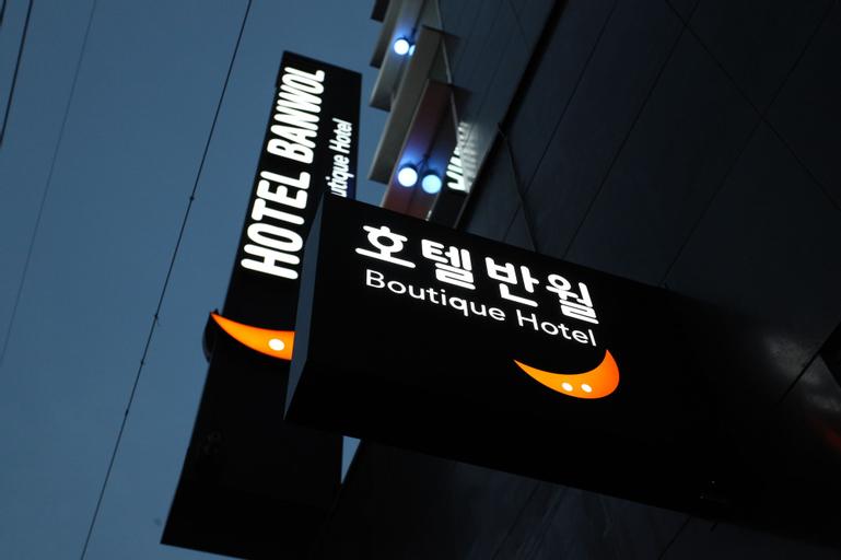 Banwol Hotel, Yangju