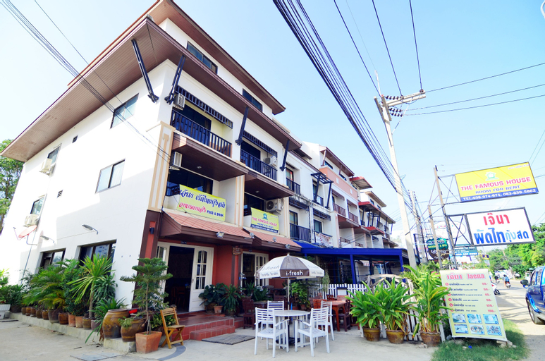 The Famous House Jomtien, Pattaya