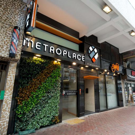 Metroplace Boutique Hotel, Sham Shui Po