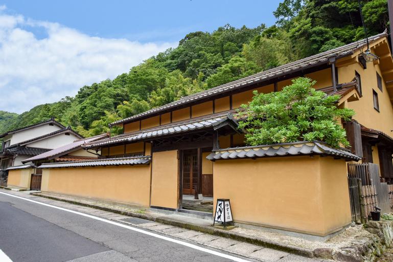Yuzuriha, Ōda