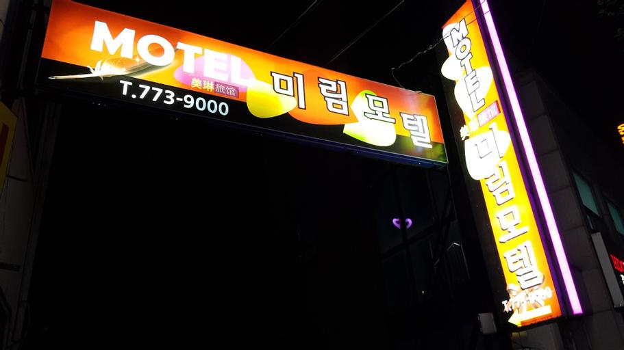 Mirim Motel, Gyeongju