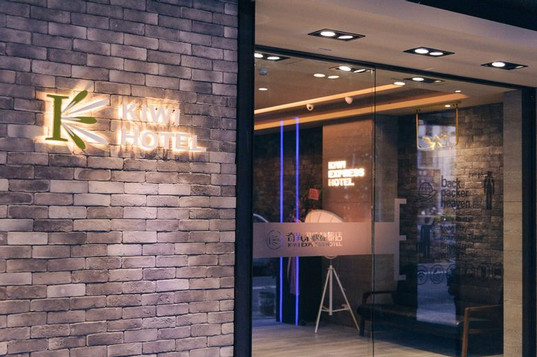 Kiwi Express Hotel-Taichung Station Branch II, Taichung