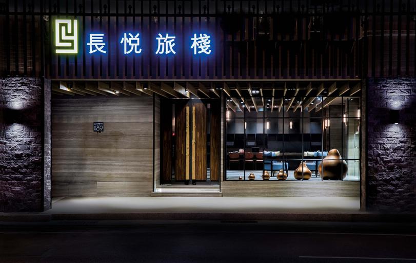 Changyu Hotel, Tainan