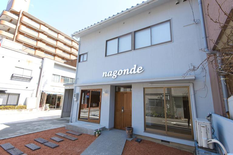 Kanazawa guesthouse nagonde - Hostel, Kanazawa
