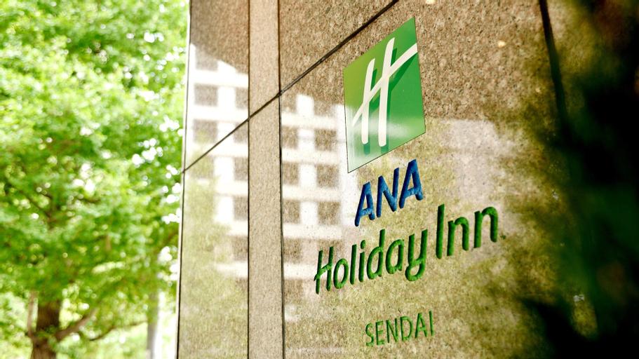 Holiday Inn ANA Sendai, Sendai