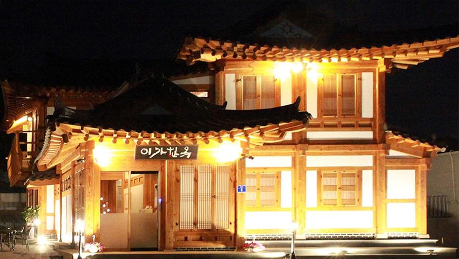 Lee Ga Hanok, Jeonju