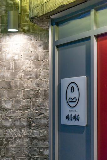 Mireuk Mireuk Hostel, Tongyeong