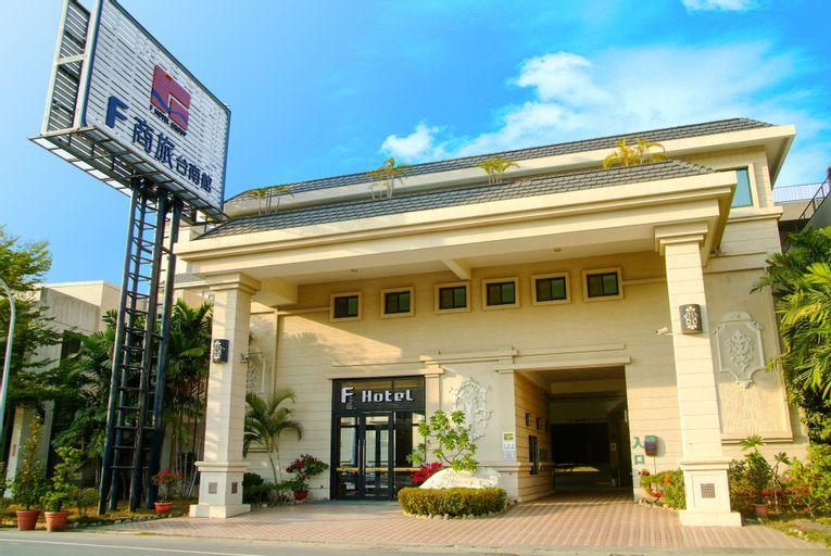 F Hotel Tainan, Tainan