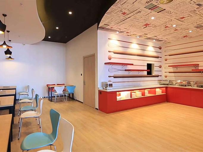 ibis Panjin JIN BO Beach Hotel, Panjin
