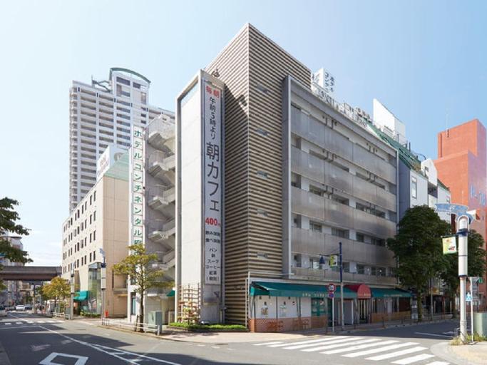 Hotel Continental, Fuchū