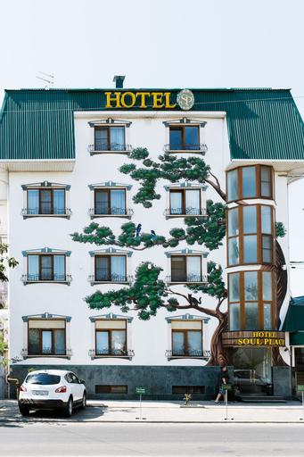 Hotel Soul Place, Krasnodar gorsovet