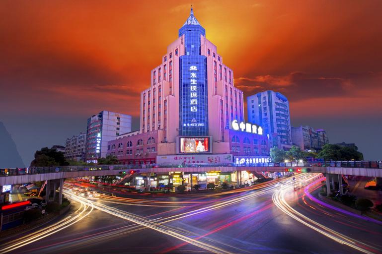 The Posh Hotel, Pingxiang