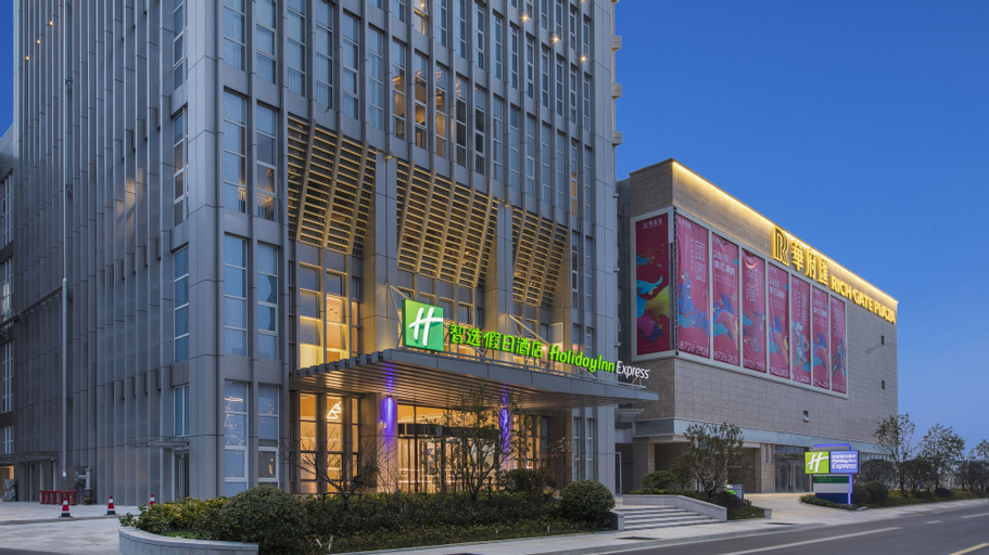 Holiday Inn Express Liyang Huafu, Changzhou