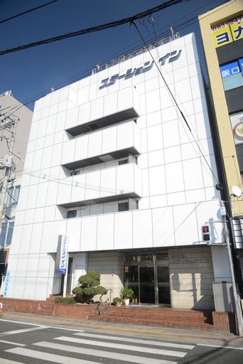Fukuyama Station Inn, Fukuyama