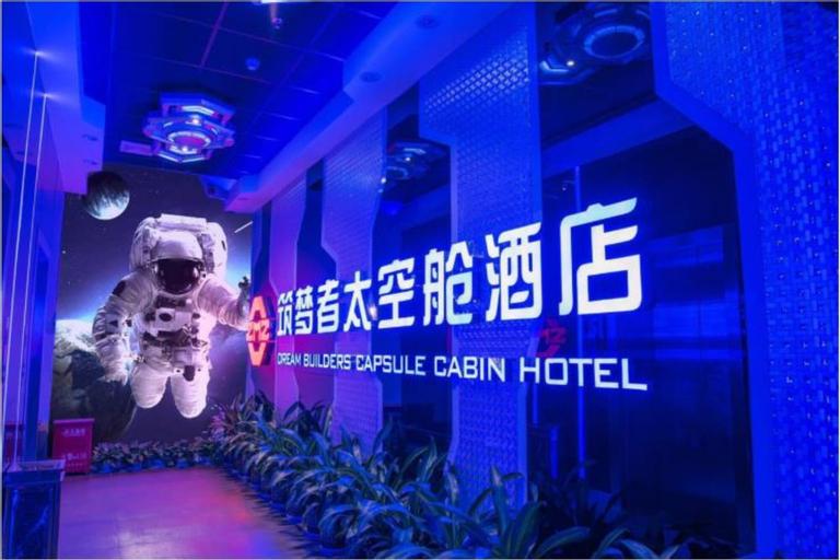 Shenzhen Dreamers Capsule Hotel, North