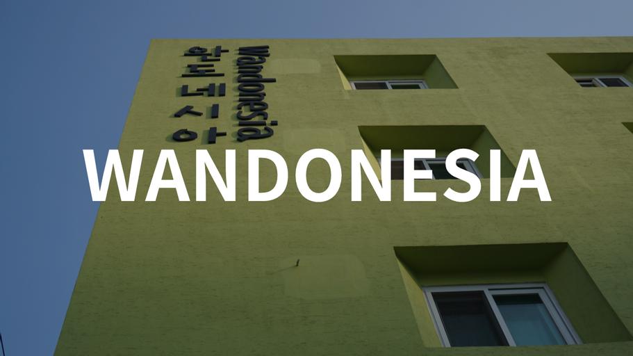 Wandonesia, Wando