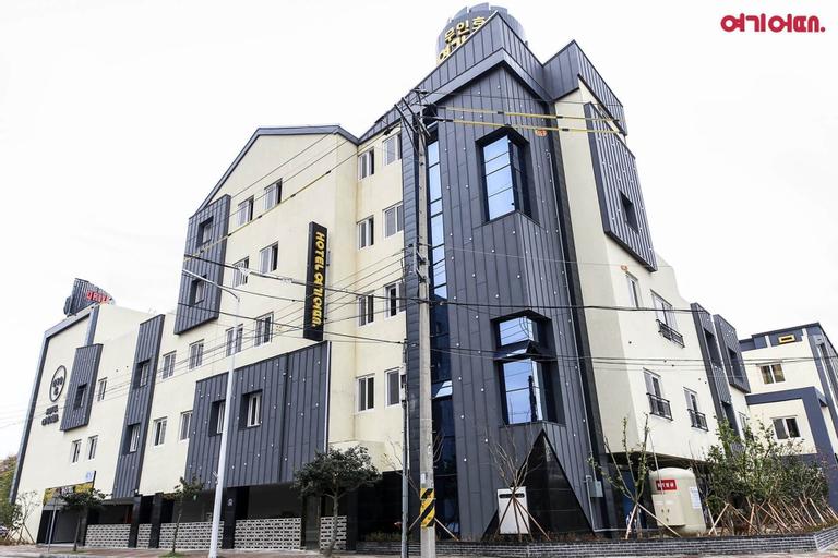 Hotel Yeogiuhtte Gwangyang, Gwangyang