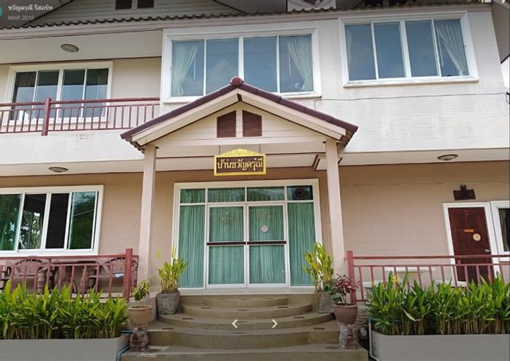 Khwan Darunee, Muang Nakhon Nayok