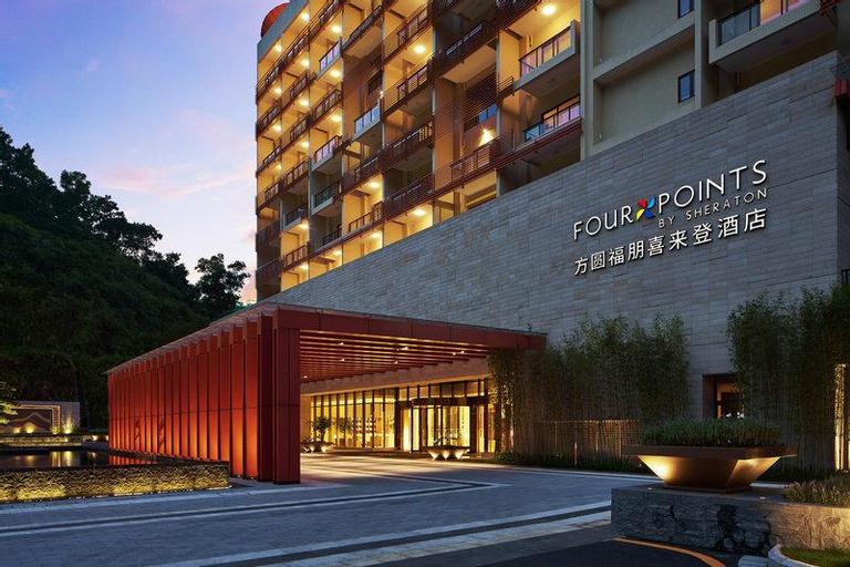 Four Points by Sheraton Guangdong, Heshan, Jiangmen