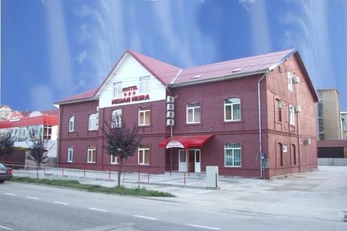 Mi Sian Mura, Lugoj