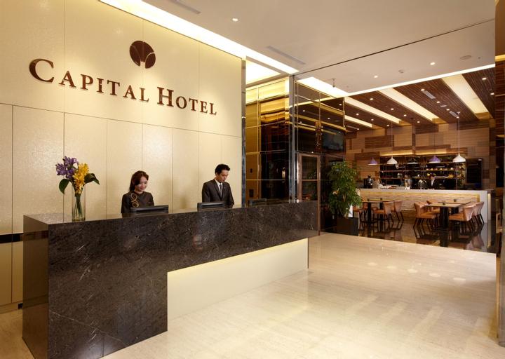 Capital Hotel Songshan, Taipei City