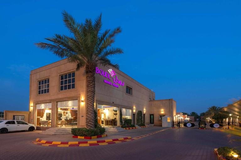 Boudl Nakheel Resort,
