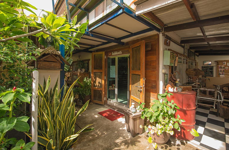 Sud Soi Guest House, Din Dang