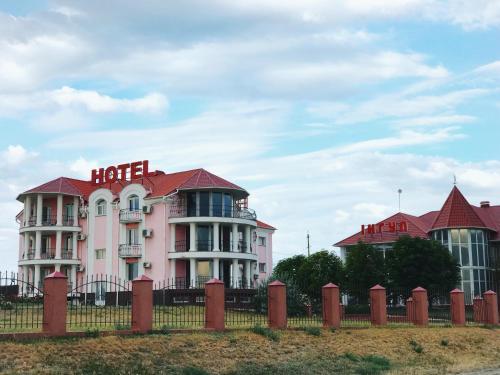 Отель Ингул / Hotel Ingul, Zhovtnevyi