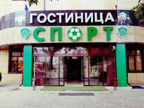 Hotel Sport, Groznyy