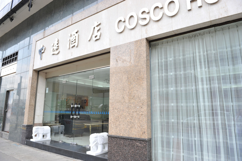 Hong Kong Cosco Hotel, Central and Western
