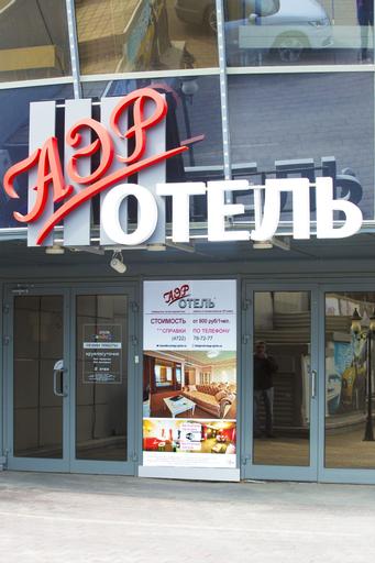 Hotel Air, Belgorod