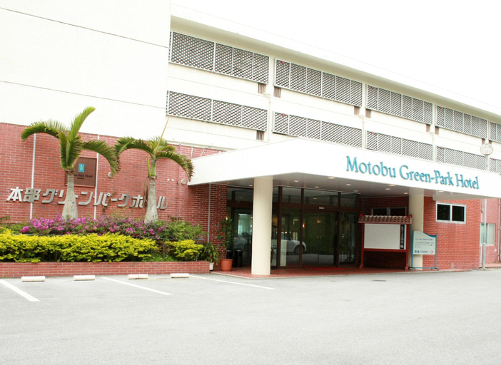Motobu Green Park Hotel and Golf Course, Motobu