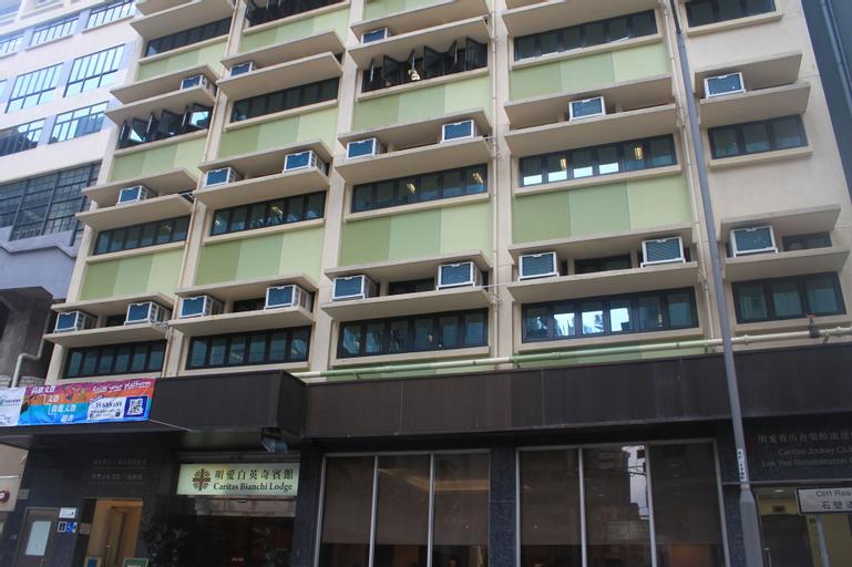 Caritas Bianchi Lodge Hotel, Yau Tsim Mong
