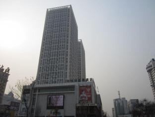 GreenTree Inn Qinghuangdao Sun City Hotel, Qinhuangdao