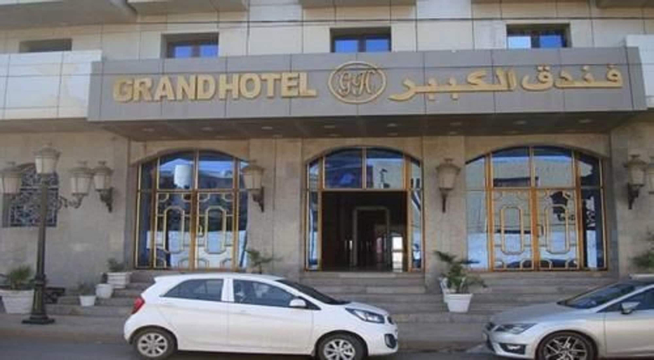 Grand Hotel Adghir, Bordj El Kiffan