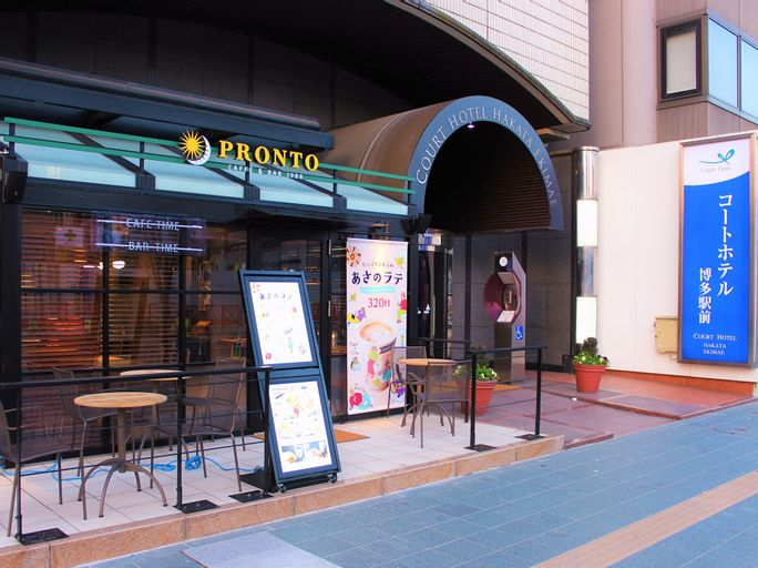 Court Hotel Hakata Ekimae, Fukuoka