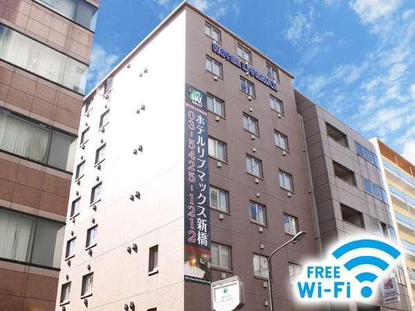 Hotel Livemax Shimbashi, Minato