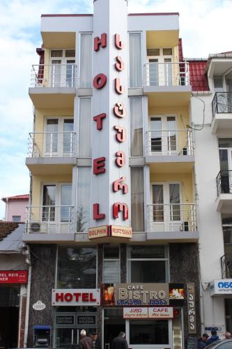 Dolphin hotel, Batumi