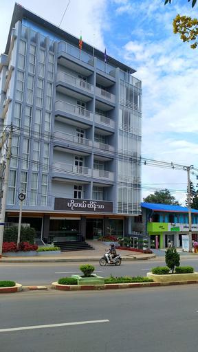 Hotel Htein Thar Taunggyi, Taunggye