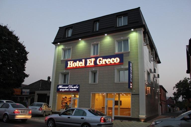 Hotel El  Greco, Krasnodar gorsovet