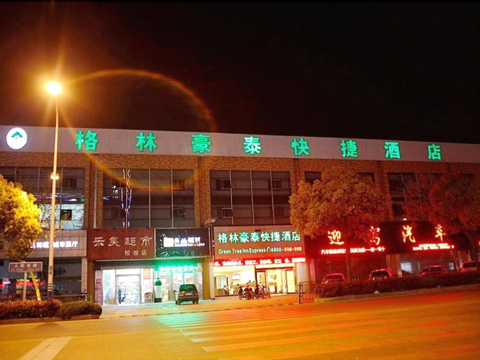 GreenTree Inn Nantong Middle Renming Road Dongjing International Expre, Nantong