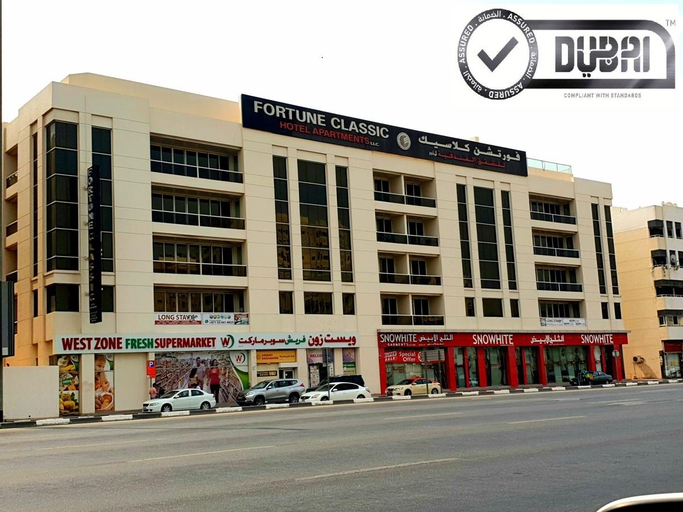 Fortune Classic Hotel Apartments,