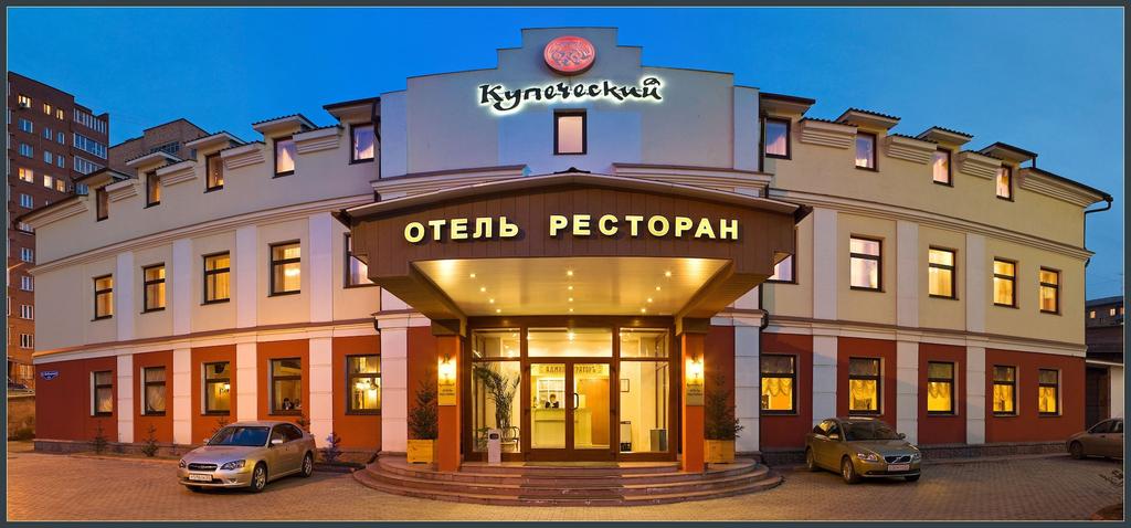 Business-Hotel Kupecheski, Krasnoyarsk