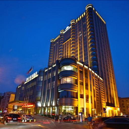 Days Hotel Lu'an Taiyuan, Taiyuan